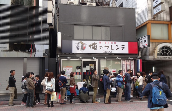 Ginza Alley Popular Food