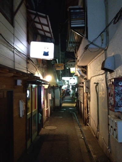 Side street bars near red-light district