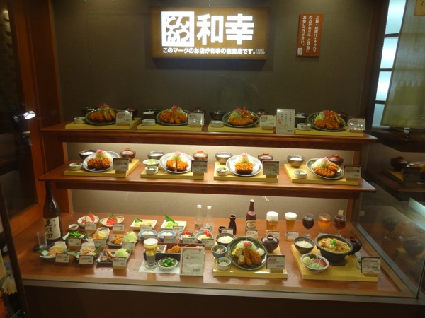 Food displays help you order
