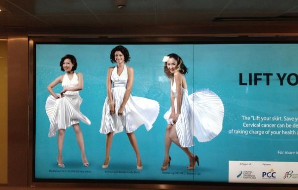 Lift Your Skirt 1